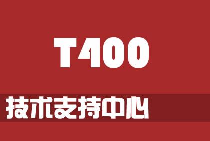 二手Thinkpad-T400笔记本帮助中心技术文档支持!